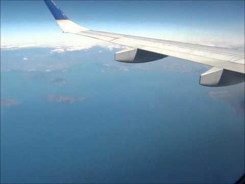 Golfo de Fonseca desde el aire