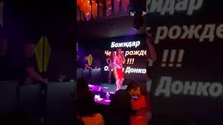 Джена - Шушана /DZHENA - SHUSHANA
