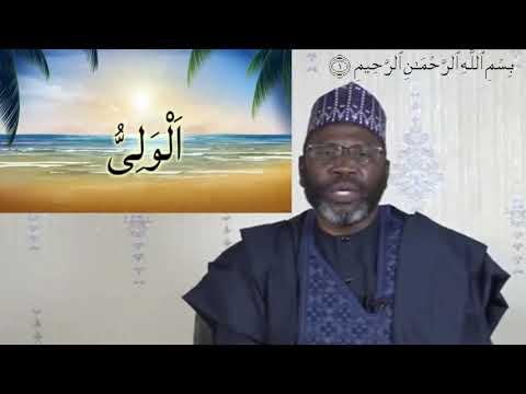 Ahmed Suleiman 99 names of Allah أسماء الله الحسنى