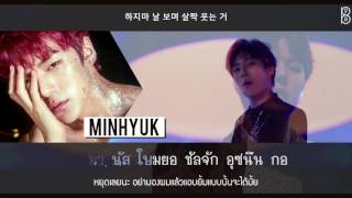[Karaoke-Thaisub] Beautiful(아름다워) - MONSTA X(몬스타엑스)
