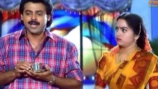 Intlo Illalu Vantintlo Priyuralu Comedy Scenes - Venkatesh trying to cover up - Venkatesh