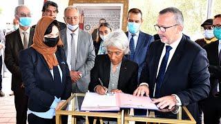 L'école de la deuxième chance «Al Yarmouk» ouvre officiellement ses portes à Nouaceur