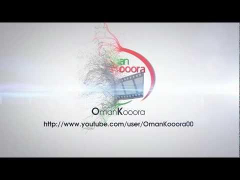 إعلان عن قناة عمان كووورة | OmanKooora Channel Ad