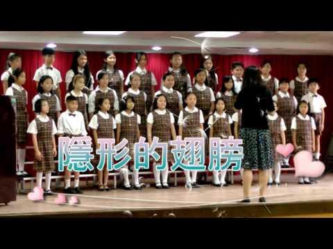 合唱團表演 - YouTube
