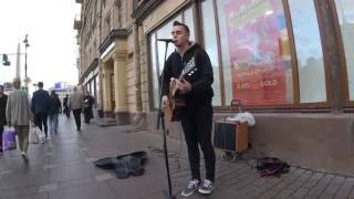 Sum 41 - The Hell Song (Street cover)