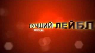 Russian Drum & Bass Awards 2010