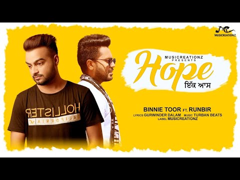 HOPE (EK AAS) LYRICS - Binnie Toor, Runbir