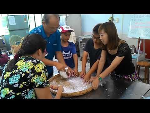 花蓮縣中正國小403班親會食農教育及米食製作搓湯圓和包菜包體驗 2 - YouTube