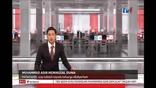 N12 - PM BERSEDIH, UCAP TAKZIAH KEPADA KELUARGA ALLAHYARHAM [18 DIS 2018]