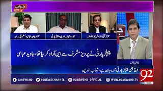 Jawab Chahye | Why Bilawal Bhutto wants charter of democracy before election 2018 | 18 July 2018