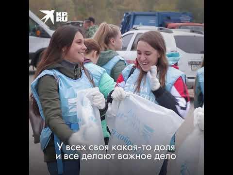 Вода России и Комсомольская правда - спецпроект ко Всемирному Дню Водных Ресурсов