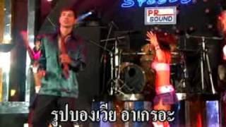 KHMER SORIN3 ( THARATH 2010 )