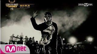 [SMTM4] 6th Teaser: Produce Lineup!