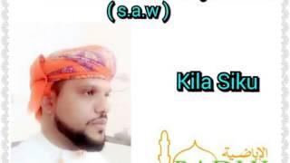 *Neema za Peponi na Adhabu za Motoni katika Qur ani na Sunna* *Majumba na makhema ya watu wa peponi