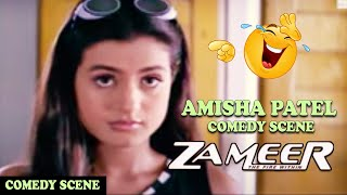Amisha Patel Making Fun With Ajay Devgan In Class Room Comedy Scene | Zameer: The Fire Within