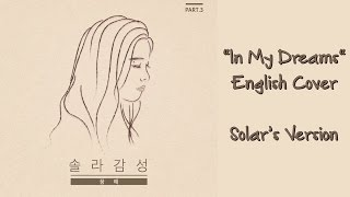 [ENGLISH COVER] Solar - In My Dreams (With Lyrics)