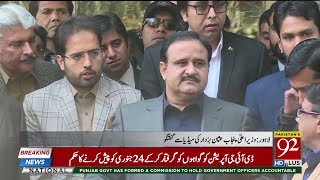 CM Punjab Usman Buzdar Talks to Media | 18 Dec 2018 | 92NewsHD