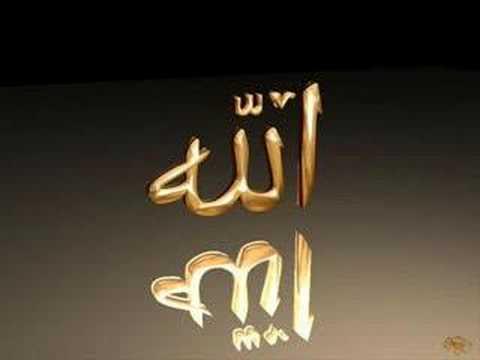 Ilahi, Muzaffer Gürler- Muhammed (arabic)