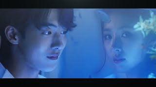 ►BOTTOM OF THE DEEP BLUE SEA [Bride of the Water God ]