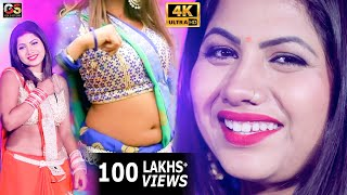 #Bhojpuri का सबसे दमदार Video Song | रुपवा तोहार जान मार Kari Kari Akhiya Me Kari Re Kajarwa