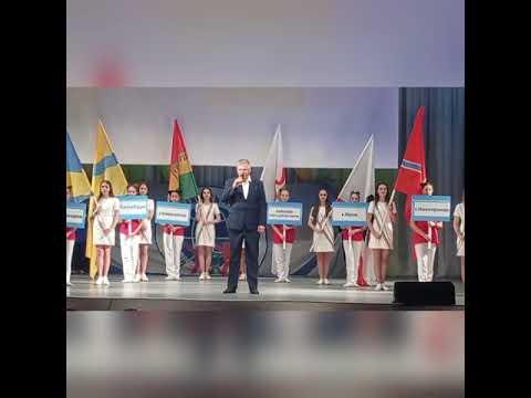 Открытие  XVIII областного фестиваля рабочего спорта, посвященного памяти В. С. Черномырдина