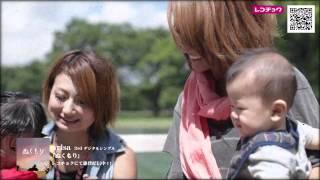 【arisa】「ぬくもり 〜Dear my friend〜」Music Video short ver.