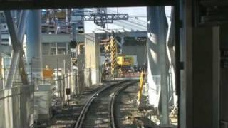 Haneda Airport - Shinbashi  Keikyu Line 4