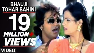 Bhauji Tohar Bahini [ Bhojpuri Video Song ] Rangbaaz Raja - Pawan Singh & Urvashi Chaudhary
