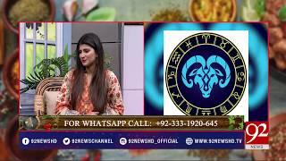 Pakistan Kay Pakwan - 02 April 2018 - 92NewsHDUK