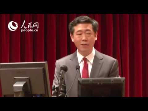 David Daokui Li Video