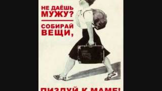 avram russo amor