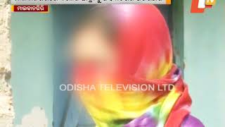 Girl Student Sexually Assaulted In Odisha, Filmed width=