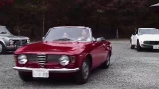 Riavvia Alfa Romeo プレツーリング
