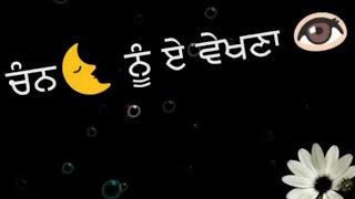 Tareya de desh - Whatsapp status video by Prabh Gill