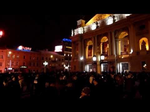 Зустріч Нового 2011 року у Львові
