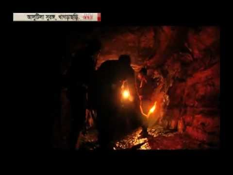 Alu Tila Mysterious Cave, Khagrachari, Bangladesh