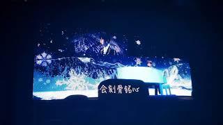 Eric Chou Singapore Concert 09062018 - 爱情教会我们的事 ❤