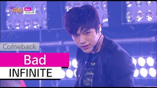 [Comeback Stage] INFINITE - Bad, 인피니트 - 베드, Show Music core 20150718
