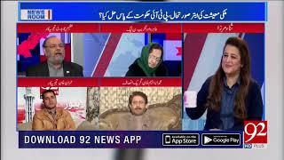 Main reason of dollar price increase is that Pakistan has shortage of Dollar: Azeem Chaudhry|30Nov18