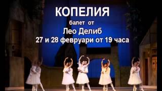 COPPÉLIA Ballet by Léo Delibes - Sofia Opera and Ballet