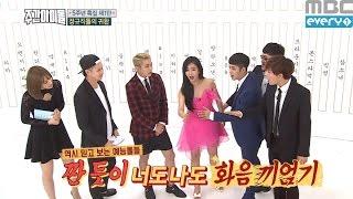(Weekly Idol EP.260) Bomi,Ilhoon,Jackson,Sungkyu's harmony
