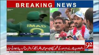 Junaid Khan media talk in Swabi 21-06-2017 - 92NewsHDPlus