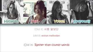 Girls' Generation SNSD (소녀시대) - Catch Me If You Can (Korean ver.) (Color Coded Han|Rom|Eng Lyrics)