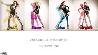 After School Red - In The Night Sky (밤 하늘에) (Color Coded Lyrics) [Han/Eng/Rom]