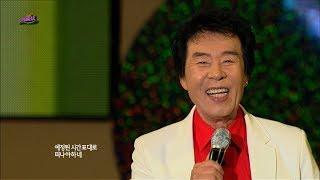 송대관 - 차표 한 장 (가요베스트 319회 #16)