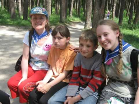 Orphanage #4 Zhytomyr Summer Camp