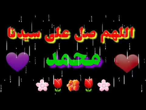 انشوده اسماء الله الحسنى بصوت بنت ارجو دعمكم اخواني بل اشتراك بل قناة
