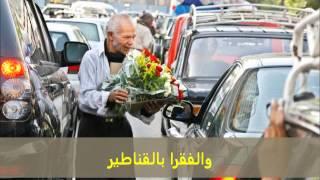 الرباعية الرائعة أبو الغلابة للمرنم أشرف فهمي