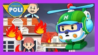 Helicopter, I'll rescue you safely! | Occupation&Job play for Kids | Robocar Poli Game