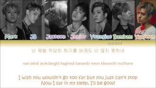 GOT7 - If You Do (니가 하면) (Color Coded Han|Rom|Eng Lyrics) | by YankaT